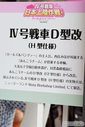 ガールズ&パンツァー ファンイベント IV号戦車日本上陸作戦です! 秋葉原 ベルサール 実物大 戦車 11
