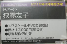 コトブキヤ秋葉原館 画像 フィギュア サンプル レビュー 展示 サタン 03