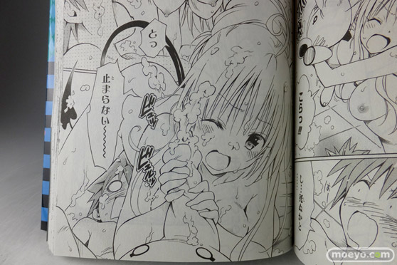 To LOVEる―とらぶる― ダークネス 14巻 画像 レビュー 換装 乳首 パンツ  06