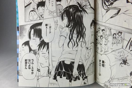 To LOVEる―とらぶる― ダークネス 14巻 画像 レビュー 換装 乳首 パンツ  11