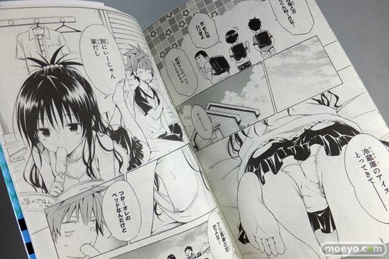To LOVEる―とらぶる― ダークネス 14巻 画像 レビュー 換装 乳首 パンツ  12
