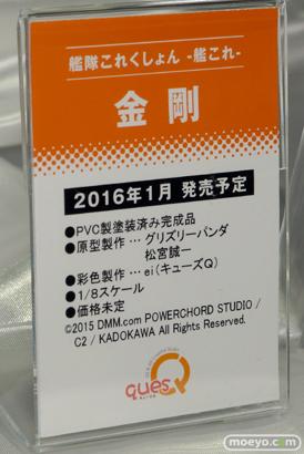 東京ゲームショウ2015 DMM 艦これ フィギュア サンプル レビュー 画像 07