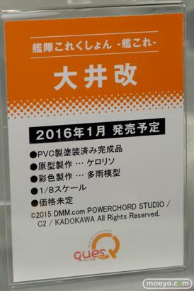 東京ゲームショウ2015 DMM 艦これ フィギュア サンプル レビュー 画像 09
