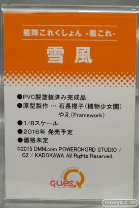 東京ゲームショウ2015 DMM 艦これ フィギュア サンプル レビュー 画像 12