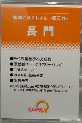 東京ゲームショウ2015 DMM 艦これ フィギュア サンプル レビュー 画像 14