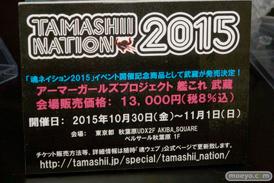 東京ゲームショウ2015 DMM 艦これ フィギュア サンプル レビュー 画像 32