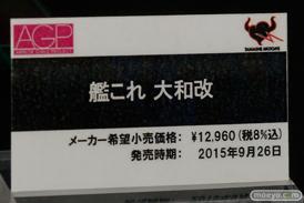 東京ゲームショウ2015 DMM 艦これ フィギュア サンプル レビュー 画像 34