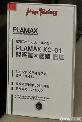 東京ゲームショウ2015 DMM 艦これ フィギュア サンプル レビュー 画像 38