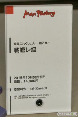 東京ゲームショウ2015 DMM 艦これ フィギュア サンプル レビュー 画像 41