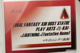 東京ゲームショウ2015 スクウェア・エニックス 画像 サンプル レビュー フィギュア FINAL FANTASY XIII BUST STATUE PLAY ARTS 改-KAI- <LIGHTNING>(仮称) ライトニング 08