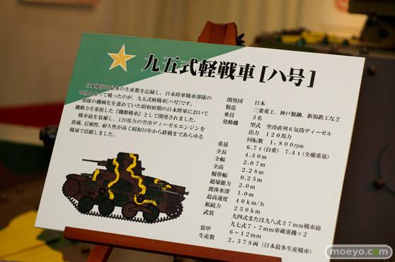 2015 第55回 全日本模型ホビーショー 画像 サンプル レビュー フィギュア プラモデル トミーテック ファインモールド グッドスマイルカンパニー マックスファクトリー 13