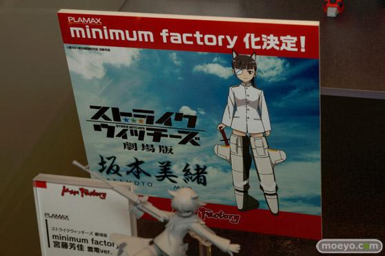 2015 第55回 全日本模型ホビーショー 画像 サンプル レビュー フィギュア プラモデル トミーテック ファインモールド グッドスマイルカンパニー マックスファクトリー 28