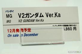2015 第55回 全日本模型ホビーショー 画像 サンプル レビュー ガンプラ バンダイ V2ガンダム 05