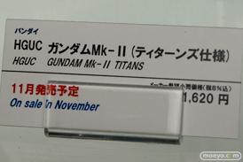 2015 第55回 全日本模型ホビーショー 画像 サンプル レビュー ガンプラ バンダイ V2ガンダム 21