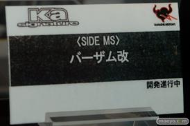 ガンダム スターウォーズ エルガイム バンダイ 画像 サンプル レビュー フィギュア 第55回 全日本模型ホビーショー 04