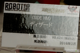ガンダム スターウォーズ エルガイム バンダイ 画像 サンプル レビュー フィギュア 第55回 全日本模型ホビーショー 07
