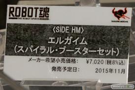 ガンダム スターウォーズ エルガイム バンダイ 画像 サンプル レビュー フィギュア 第55回 全日本模型ホビーショー 09