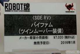 ガンダム スターウォーズ エルガイム バンダイ 画像 サンプル レビュー フィギュア 第55回 全日本模型ホビーショー 11
