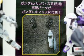 ガンダム スターウォーズ エルガイム バンダイ 画像 サンプル レビュー フィギュア 第55回 全日本模型ホビーショー 15