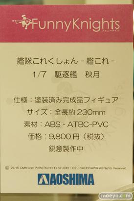 ボークスホビー天国 画像 サンプル レビュー フィギュア 展示 新作 03