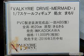 コトブキヤ秋葉原館 サンプル 展示 画像 フィギュア 敷島魅零 処女まもり 05