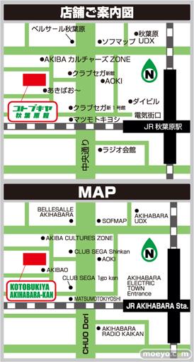 HOBBY JAPAN CHARACTER FESTIVAL 2015 ホビージャパン 開催 14