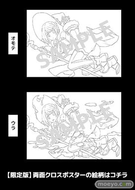 ビキニ・ウォリアーズ メイジ ホビージャパン 画像 サンプル レビュー フィギュア 06