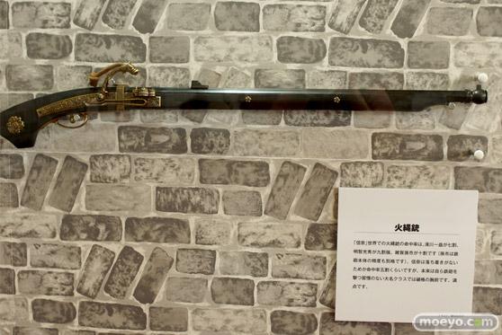 ファンタジア文庫大感謝祭2015 ファンタジアの武器庫 28