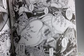 レオパルド7年ぶりのアダルトコミックHスケッチ!10