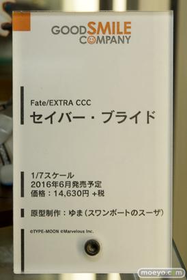 グッスマ・マックス 秋の新作展示キャラバン in 東名阪の様子03