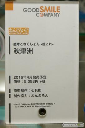 グッスマ・マックス 秋の新作展示キャラバン in 東名阪の様子07