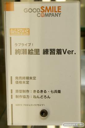グッスマ・マックス 秋の新作展示キャラバン in 東名阪の様子09