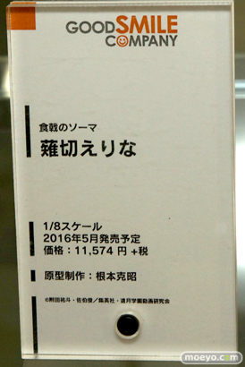 グッスマ・マックス 秋の新作展示キャラバン in 東名阪の様子24
