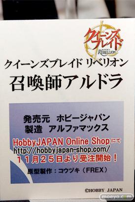 HOBBY JAPAN CHARACTER FESTIVAL 2015の様子09