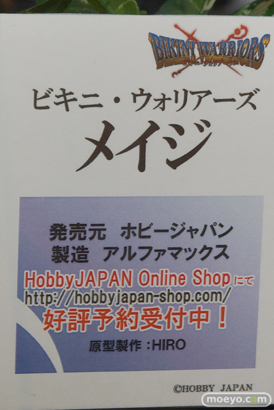 HOBBY JAPAN CHARACTER FESTIVAL 2015の様子13