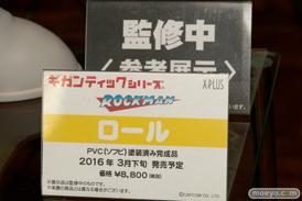 ギガンティックシリーズ ロックマン ロールのフィギュアサンプル画像07