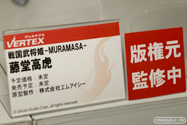 ヴェルテクスの戦国武将姫 MURAMASA 藤堂高虎のフィギュアサンプル画像11