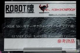 TAMASHII NATIONS AKIBA ショールームでの魂ネイション2015 アフター展示の様子38