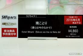 TAMASHII NATIONS AKIBA ショールームでの魂ネイション2015 アフター展示の様子07