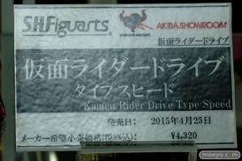 TAMASHII NATIONS AKIBA ショールームでの魂ネイション2015 アフター展示の様子06