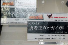 TAMASHII NATIONS AKIBA ショールームでの魂ネイション2015 アフター展示の様子40