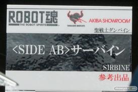 TAMASHII NATIONS AKIBA ショールームでの魂ネイション2015 アフター展示の様子50