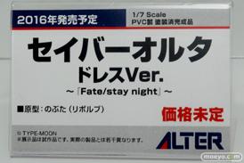 アルターのセイバーオルタ ドレスVer.のフィギュアサンプル画像10