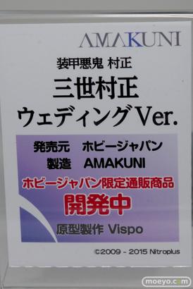 ホビージャパンの装甲悪鬼 村正 三世村正ウェディングVer.のフィギュアサンプル画像11
