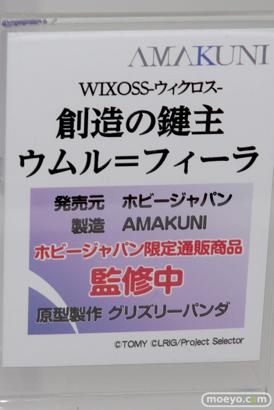 ホビージャパンのWIXOSS-ウィクロス- 創造の鍵主 ウムル=フィーラのフィギュアサンプル画像10