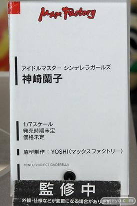 マックスファクトリーのアイドルマスター シンデレラガールズ 神崎蘭子のフィギュアサンプル画像08