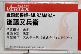 ヴェルテクスの戦国武将姫-MURAMASA- 後藤又兵衛のフィギュアサンプル画像11