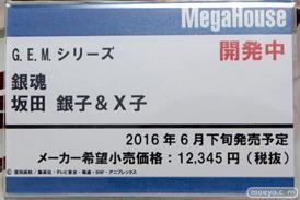 メガハウスのG.E.M.シリーズ 銀魂 坂田銀子&X子のフィギュアサンプル画像14