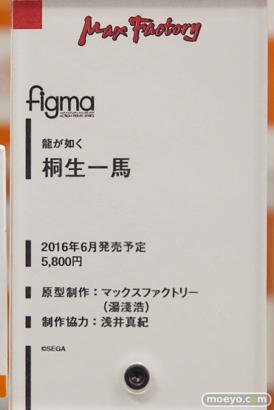 秋葉原での2015年末フィギュアサンプル展示の様子28