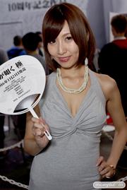 TGS2015 コスプレ イベント コンパニオン 画像 写真 レポート